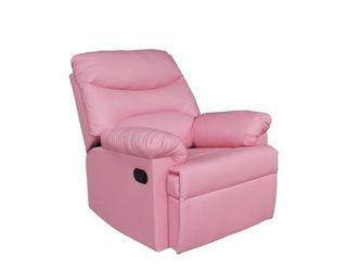 (PREORDER) PU LEATHER RECLINER CHAIR - MANY COLOURS