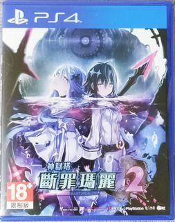 PS4 遊戲片斷罪瑪麗2  中文版 不議價