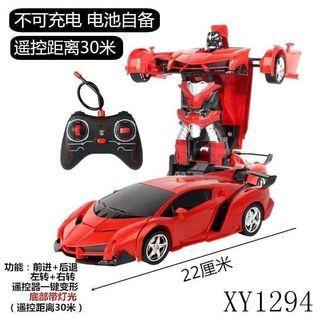 Kids game car