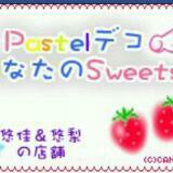 pasteldeco-sweets