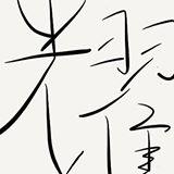 lee.yao.9