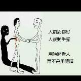 js.zhenxing