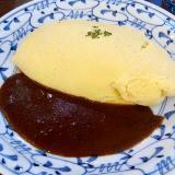 curryomurice