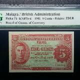 banknote31