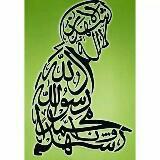 muhamadhammar