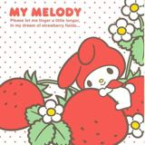 my.melody.5