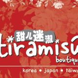 tiramisuboutique.singapore