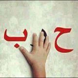 zakiah.humaira