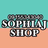 sophiajshop