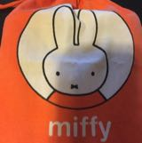 hello_miffy