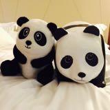 panda_house