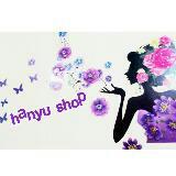 hanyushop