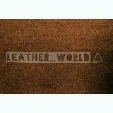 leather_world