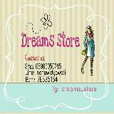 dreams_str