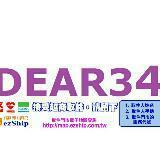 dear34