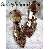 girlstylehood
