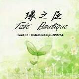 fateboutique