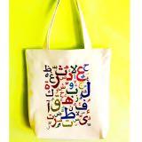 arabic_factory