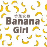 banana_girl