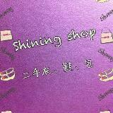 shiningshop2
