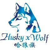 huskyxwolf