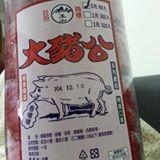 panda_la80