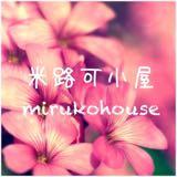 mirukohouse