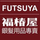 futsuya