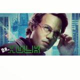 dr_brucebanner