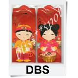 red.packets