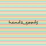 hand2_goods