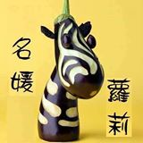 pony20150814