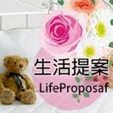 lifeproposal