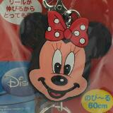 happydisney