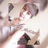 honey_alucard