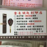 key22010369