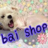 baiphoneshop