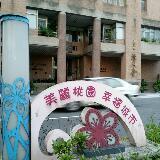 taiwan0907