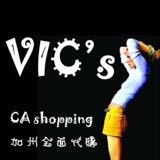 vic_ca_shopping
