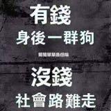 liwei_huang