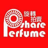 share_perfume