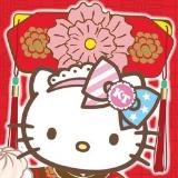 kitty.1028