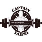 captaintaipei