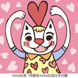 mina_girl