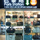 parisstation