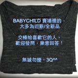 babychild