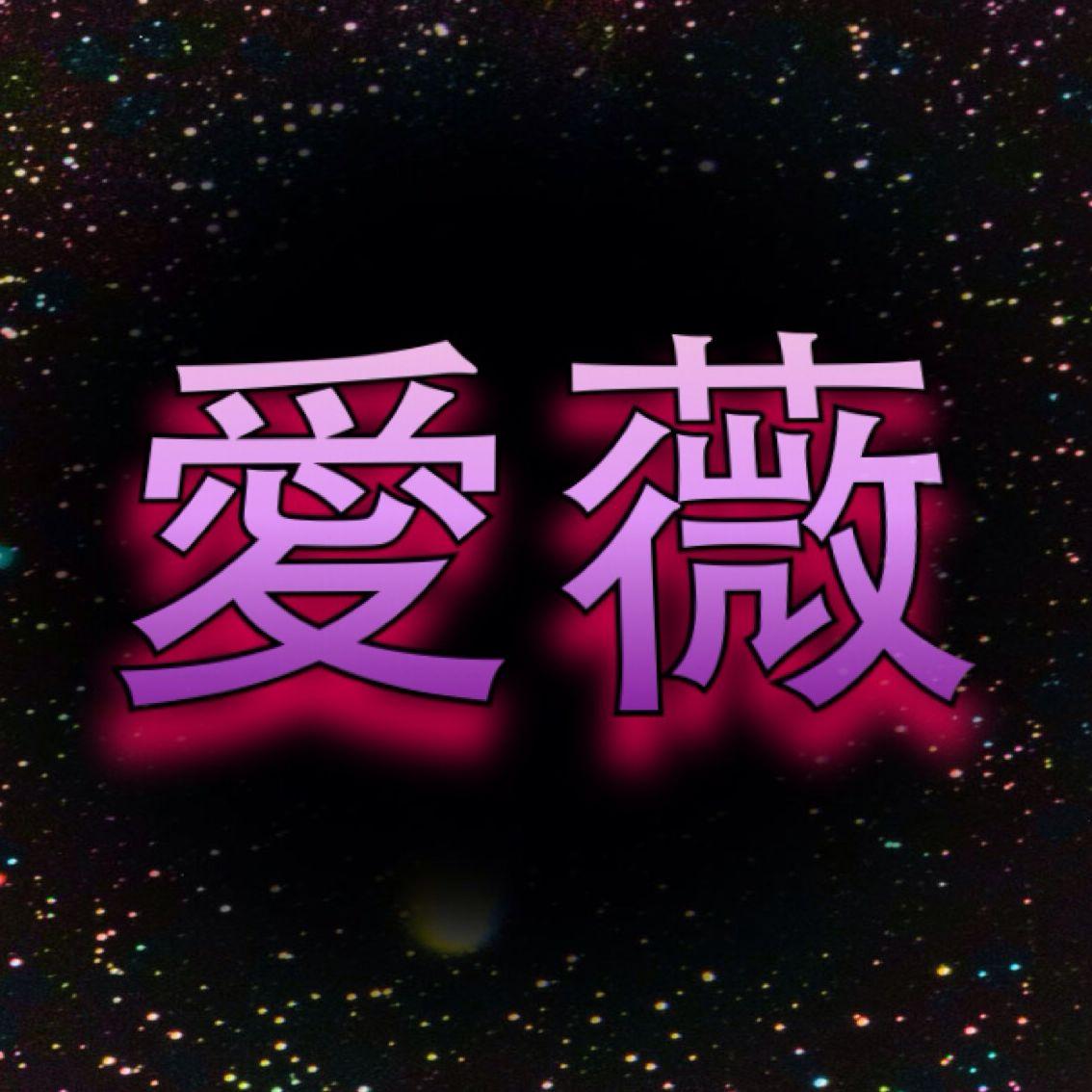 ai_wei