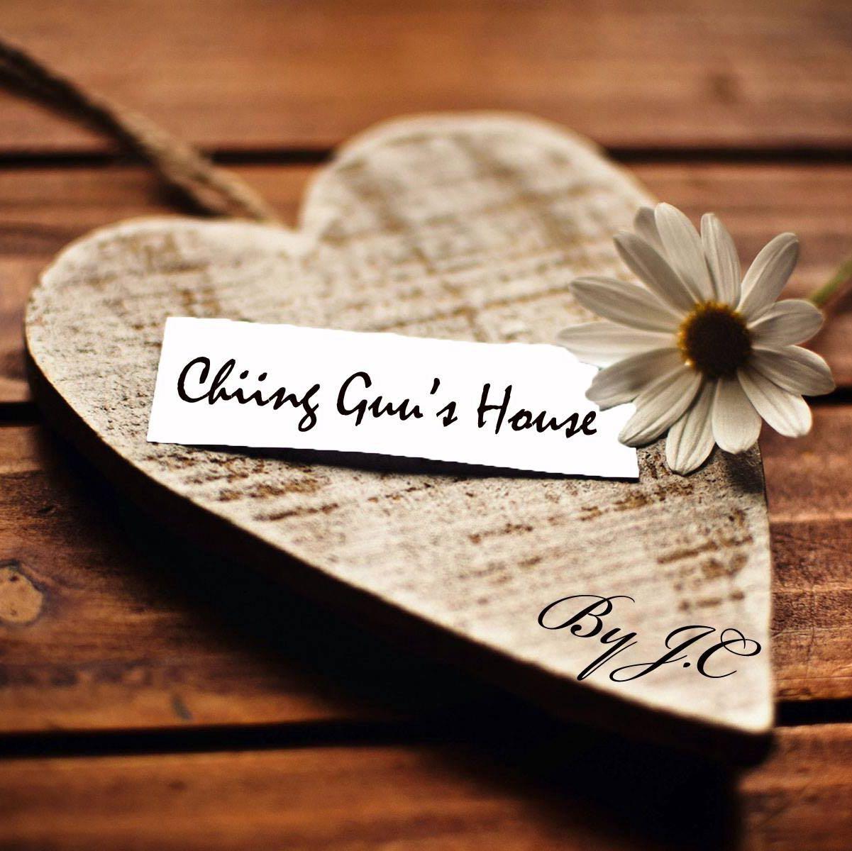 chiing_guu_house
