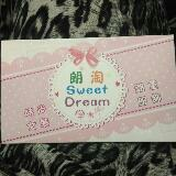 ltsweet_dream