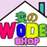 wodeeshop